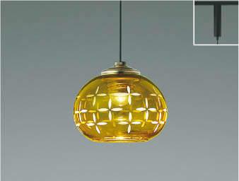 【最安値挑戦中!最大25倍】コイズミ照明 AP43517L ペンダント 調光 プラグタイプ 白熱球60W相当 LED一体型 電球色 しんちゅう古美色メッキ