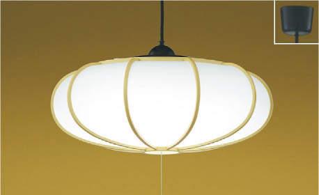 【最安値挑戦中!最大34倍】コイズミ照明 AP45448L 和風ペンダント LED一体型 昼白色 フランジ スイッチ付 ~6畳 [(^^)]