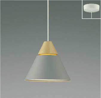【最安値挑戦中!最大25倍】コイズミ照明 AP45516L ペンダント LED一体型 電球色 フランジ 白熱球60W相当 グレー