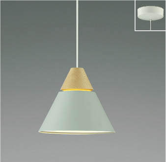 【最安値挑戦中!最大25倍】コイズミ照明 AP45518L ペンダント LED一体型 電球色 フランジ 白熱球60W相当 グリーン