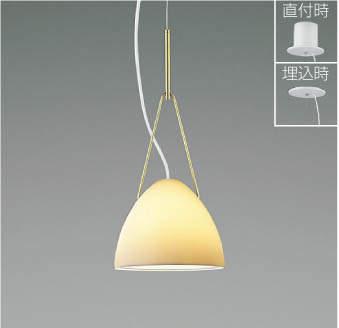 【最安値挑戦中!最大25倍】コイズミ照明 AP45603L ペンダント LED一体型 電球色 フランジ 白熱球60W相当 φ75 しんちゅう色