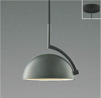【最安値挑戦中!最大25倍】コイズミ照明 AP46944L ペンダント LED一体型 電球色 フランジ 傾斜天井対応 マットチャコールグレー