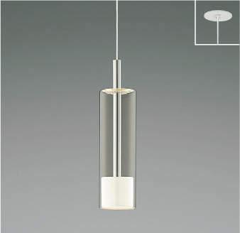 【最安値挑戦中!最大25倍】コイズミ照明 AP46950L ペンダント LED一体型 電球色 傾斜天井取付可能 埋込穴φ75 ホワイト