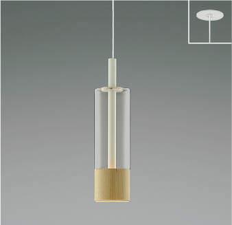 【最安値挑戦中!最大25倍】コイズミ照明 AP46954L ペンダント LED一体型 電球色 傾斜天井取付可能 埋込穴φ75 メープル