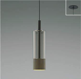 【最安値挑戦中!最大34倍】コイズミ照明 AP46956L ペンダント LED一体型 電球色 傾斜天井取付可能 埋込穴φ75 ウォールナット [(^^)]