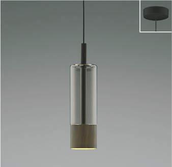 【最安値挑戦中!最大25倍】コイズミ照明 AP46957L ペンダント LED一体型 電球色 フランジ 傾斜天井取付可能 ウォールナット