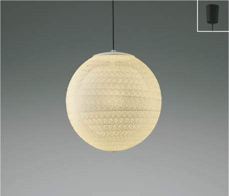 【最安値挑戦中!最大25倍】コイズミ照明 AP47304L ペンダント LEDランプ交換可能型 電球色 フランジ