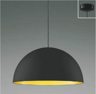 【最安値挑戦中!最大24倍】コイズミ照明 AP47491L ペンダント LED一体型 電球色 フランジ 傾斜天井取付可能 [(^^)]