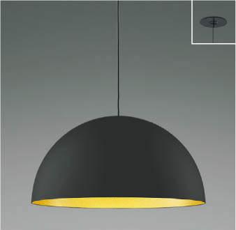 【最安値挑戦中!最大25倍】コイズミ照明 AP47492L ペンダント LED一体型 電球色 傾斜天井取付可能 埋込穴φ75