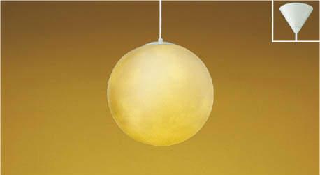 【最安値挑戦中!最大25倍】コイズミ照明 AP47541L 和風ペンダント LEDランプ交換可能型 電球色 フランジ