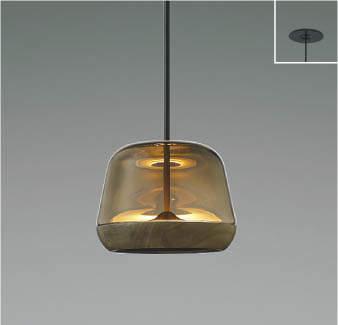 【最安値挑戦中!最大25倍】コイズミ照明 AP47551L ペンダント LED一体型 電球色 埋込穴φ75