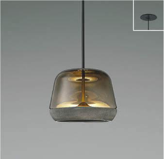 【最安値挑戦中!最大25倍】コイズミ照明 AP47557L ペンダント LED一体型 電球色 埋込穴φ75