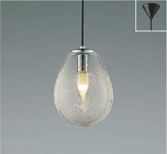 【最安値挑戦中!最大25倍】コイズミ照明 AP47834L ペンダント LEDランプ交換可能型 電球色 フランジ