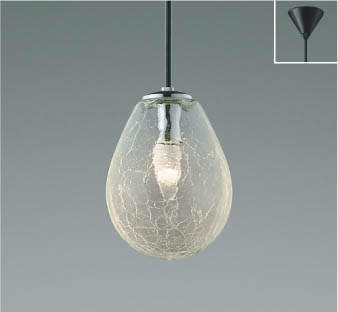 【最安値挑戦中!最大25倍】コイズミ照明 AP47836L ペンダント LEDランプ交換可能型 電球色 フランジ