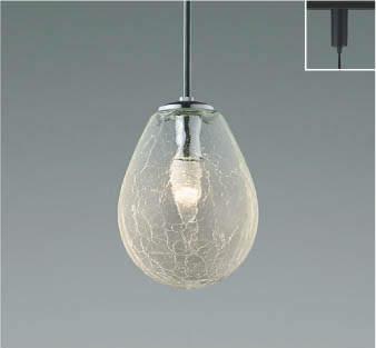 【最安値挑戦中!最大25倍】コイズミ照明 AP47837L ペンダント LEDランプ交換可能型 電球色 プラグ