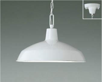 【最安値挑戦中!最大25倍】コイズミ照明 AP47849L ペンダント LEDランプ交換可能型 電球色 フランジ 白色塗装