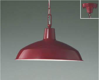 【最安値挑戦中!最大25倍】コイズミ照明 AP47851L ペンダント LEDランプ交換可能型 電球色 フランジ 赤色塗装