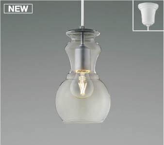 【最安値挑戦中!最大25倍】コイズミ照明 AP48716L LEDペンダントライト LED付 電球色 フランジ 白熱球40W相当 シルバー アンティーク