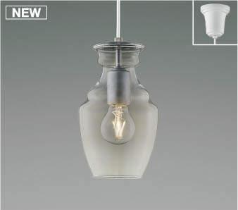 【最安値挑戦中!最大25倍】コイズミ照明 AP48717L LEDペンダントライト LED付 電球色 フランジ 白熱球40W相当 シルバー アンティーク