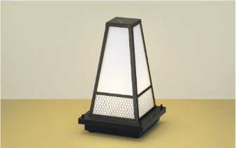 【最安値挑戦中!最大25倍】コイズミ照明 AU35659L 和風照明 エクステリアスタンド LED付 電球色 防雨型 ブラウン