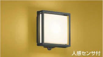 【最安値挑戦中!最大34倍】コイズミ照明 AU45056L 和風玄関灯 LED一体型 電球色 人感センサ付 マルチタイプ 白熱球40W相当 防雨型 [(^^)]