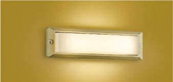 【最安値挑戦中!最大25倍】コイズミ照明 AU45172L 和風玄関灯 LED一体型 電球色 白熱球60W相当 防雨型