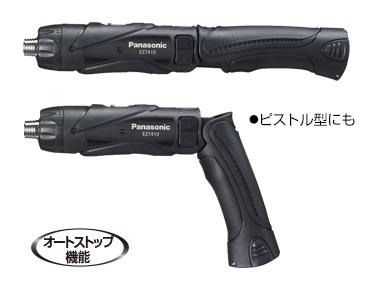 【最安値挑戦中!最大25倍】電設資材 パナソニック EZ7410LA2SB1 工具 充電スティックドリルドライバー 3.6V (充電器・電池2パック・ケースのセット品) ブラック