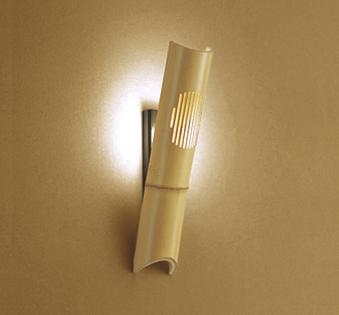 【最安値挑戦中!最大25倍】オーデリック OB018163WD 和風ブラケットライト LEDランプ 非調光 温白色 竹