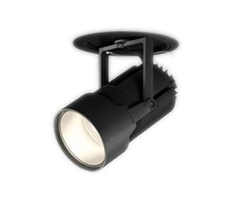 【最安値挑戦中!最大24倍】オーデリック XD404032 ハイパワーフィクスドダウンスポットライト LED一体型 電球色 電源装置・調光器・信号線別売 [(^^)]
