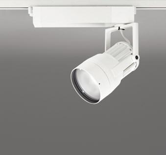 【最安値挑戦中!最大24倍】オーデリック XS411207 スポットライト LED一体型 CDM-T35W 非調光 鮮魚 プラグタイプ52℃ ホワイト [(^^)]
