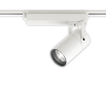 【最安値挑戦中!最大25倍】オーデリック XS513111C スポットライト LED一体型 位相制御調光 温白色 調光器別売 オフホワイト
