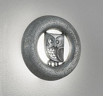 【最安値挑戦中!最大25倍】オーデリック OG041578ND エクステリアポーチライト LED電球一般形 白熱灯50W相当 昼白色