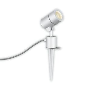 【最大44倍スーパーセール】オーデリック OG254592 エクステリアスポットライト LED 防雨型 マットシルバー ランプ別売