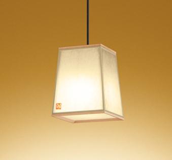 【最安値挑戦中!最大25倍】オーデリック OP252565LD(ランプ別梱) 和風ペンダントライト LED電球一般形 非調光 電球色