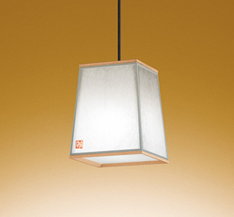 【最安値挑戦中!最大25倍】オーデリック OP252565ND(ランプ別梱) 和風ペンダントライト LED電球一般形 非調光 昼白色