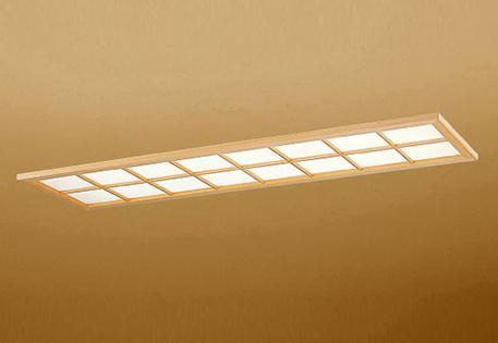 【最安値挑戦中!最大25倍】オーデリック OD266029P2E(LED光源ユニット別梱) 和風シーリングライト LED一体型 非調光 電球色 埋込穴□1257×300 白木