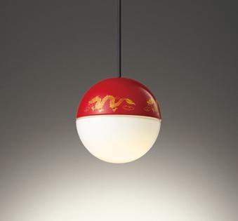 【最安値挑戦中!最大25倍】オーデリック OP252668LC(ランプ別梱) ペンダントライト LEDランプ 連続調光 電球色 調光器別売 プラグタイプ 陶器/赤色