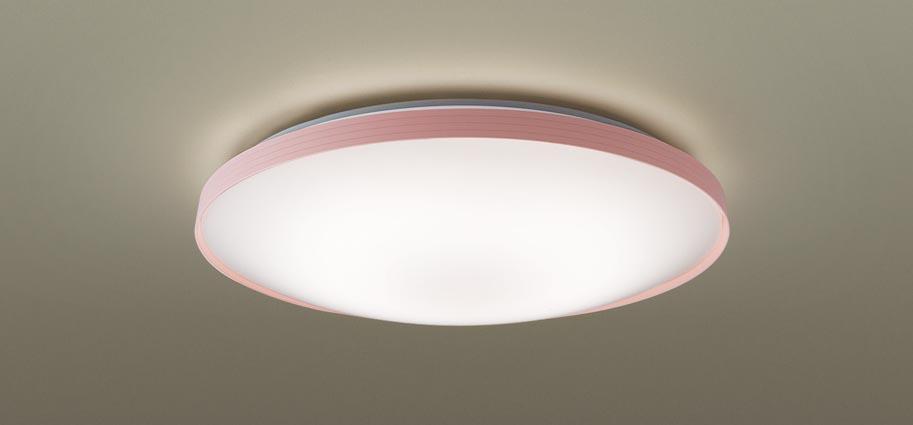 【最安値挑戦中!最大25倍】パナソニック LGC21136 シーリングライト 天井直付型 LED(昼光色~電球色) リモコン調光・調色 カチットF ~6畳 ピンク