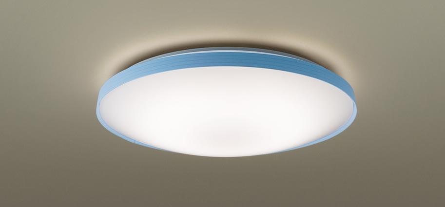 【最安値挑戦中!最大25倍】パナソニック LGC21137 シーリングライト 天井直付型 LED(昼光色~電球色) リモコン調光・調色 カチットF ~6畳 ライトブルー
