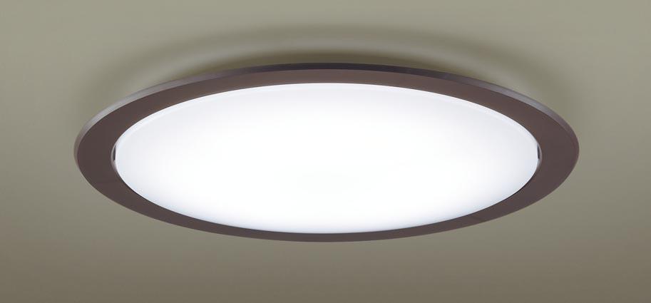 【最安値挑戦中!最大25倍】パナソニック LGC31124 シーリングライト 天井直付型 LED(昼光色~電球色) リモコン調光・調色 カチットF ~8畳 ダークブラウン