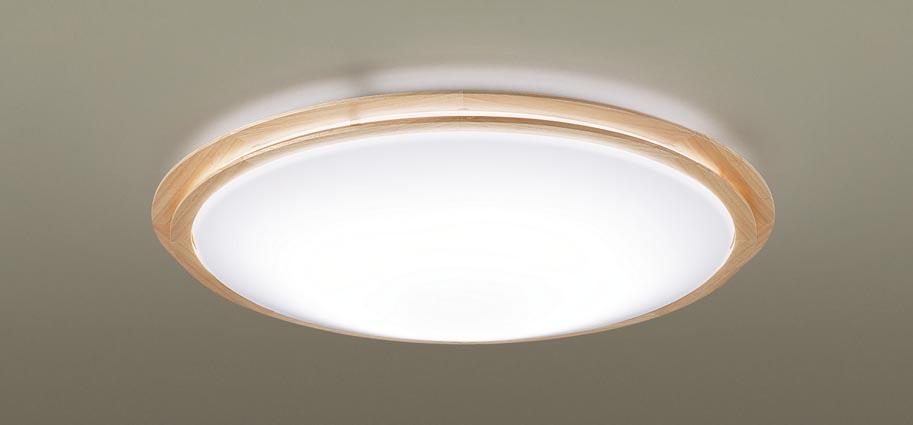 【最安値挑戦中!最大25倍】パナソニック LGC31147 シーリングライト 天井直付型 LED(昼光色~電球色) リモコン調光・調色 カチットF ~8畳 メイプル