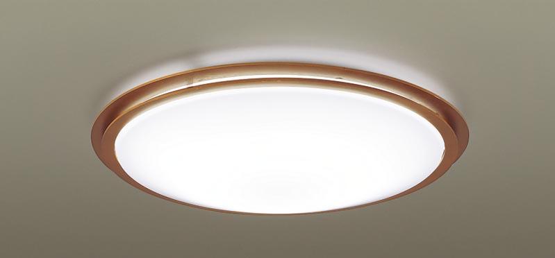 【最安値挑戦中!最大25倍】パナソニック LGC31148 シーリングライト 天井直付型 LED(昼光色~電球色) リモコン調光・調色 カチットF ~8畳 チェリー