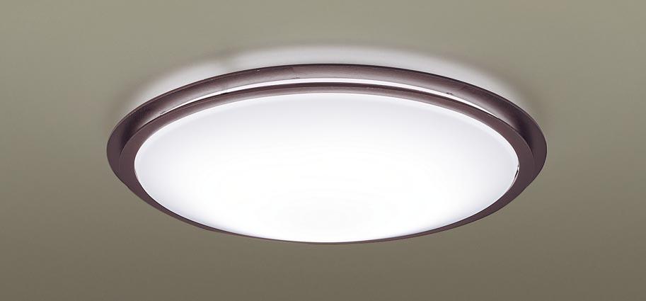 【最安値挑戦中!最大25倍】パナソニック LGC41149 シーリングライト 天井直付型 LED(昼光色~電球色) リモコン調光・調色 カチットF ~10畳 ウォールナット