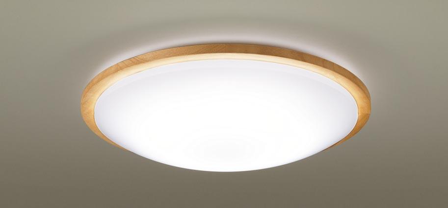 【最安値挑戦中!最大25倍】パナソニック LGC41153 シーリングライト 天井直付型 LED(昼光色~電球色) リモコン調光・調色 カチットF ~10畳 メイプル