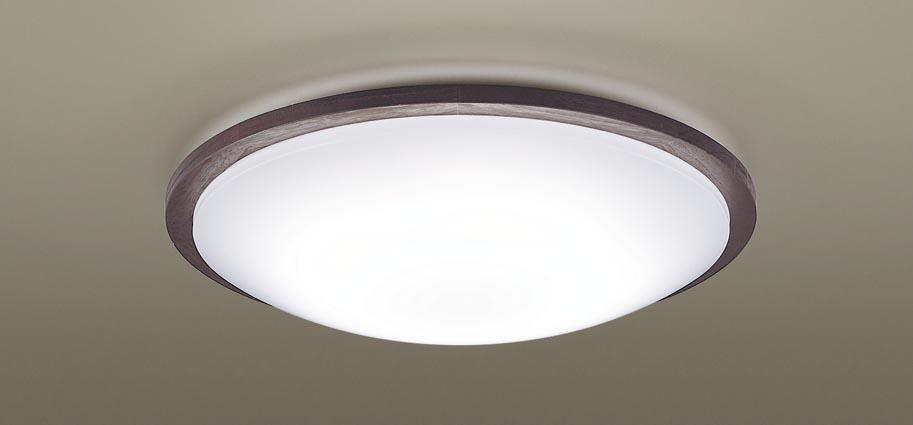 【最安値挑戦中!最大25倍】パナソニック LGC41155 シーリングライト 天井直付型 LED(昼光色~電球色) リモコン調光・調色 カチットF ~10畳 ウォールナット