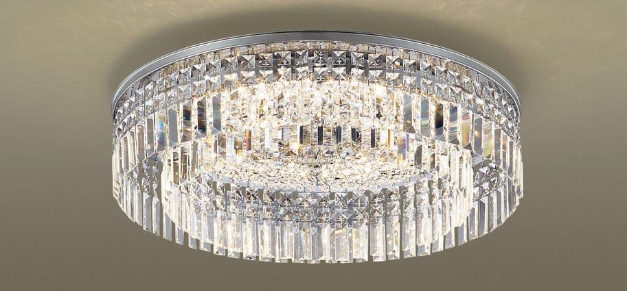 【最安値挑戦中!最大25倍】パナソニック LGC50110 シーリングライト 天井直付型 LED(昼光色~電球色) リモコン調光・調色 U-ライト方式 シャンデリング ~12畳