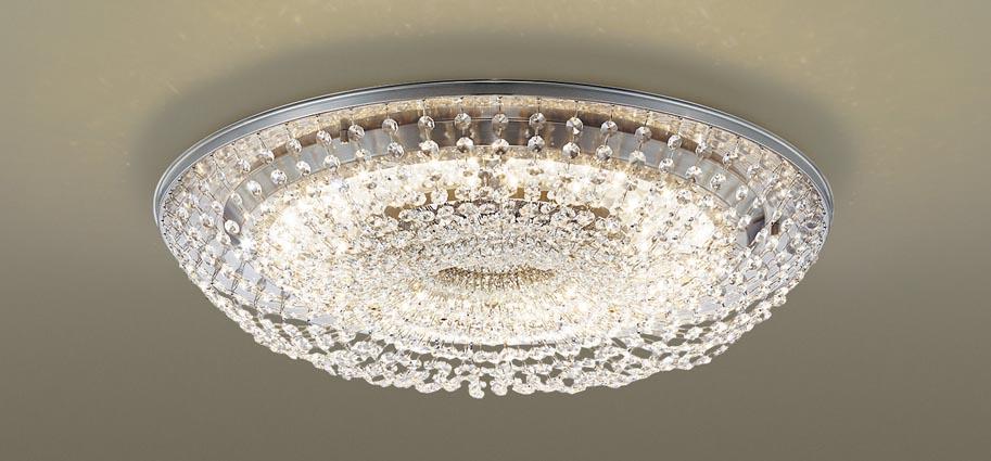 【最安値挑戦中!最大25倍】パナソニック LGC50111 シーリングライト 天井直付型 LED(昼光色~電球色) リモコン調光・調色 U-ライト方式 シャンデリング ~12畳