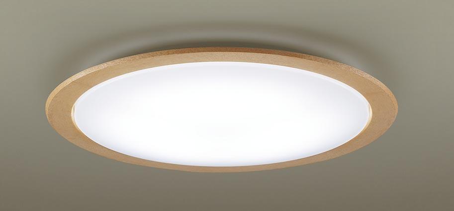 【最安値挑戦中!最大25倍】パナソニック LGC51123 シーリングライト 天井直付型 LED(昼光色~電球色) リモコン調光・調色 カチットF ~12畳 ライトナチュラル