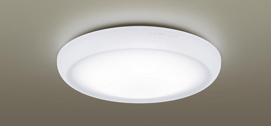 【最安値挑戦中!最大25倍】パナソニック LGC51128 シーリングライト 天井直付型 LED(昼光色~電球色) リモコン調光・調色 カチットF ~12畳 模様入り