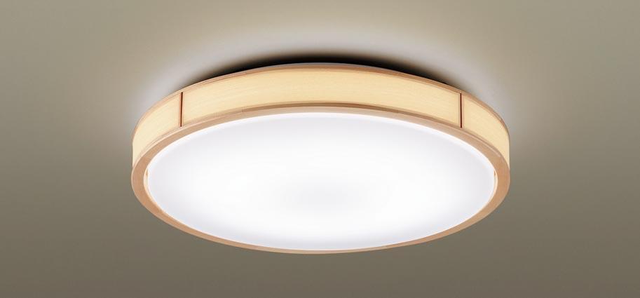 【最安値挑戦中!最大25倍】パナソニック LGC51150 シーリングライト 天井直付型 LED(昼光色~電球色) リモコン調光・調色 カチットF ~12畳 メイプル